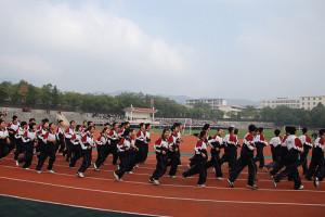 school-sports-day